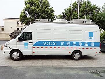 有机挥发物VOCs移动监测走航车